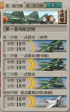 艦これ-3141