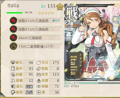 艦これ-377