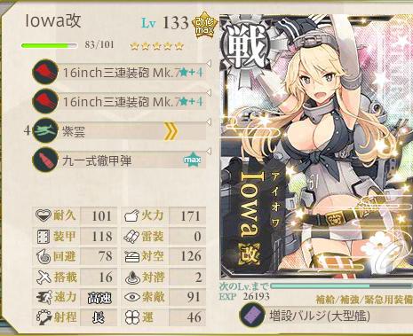 艦これ-342