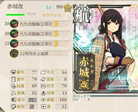 艦これ-369