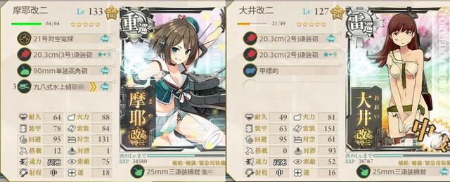 艦これ-633