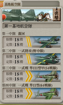 艦これ-448