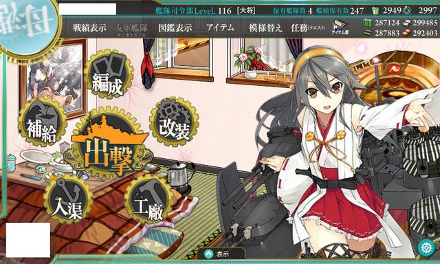 艦これ-354
