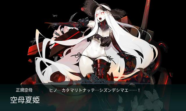 艦これ-396