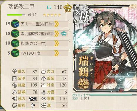 艦これ-348