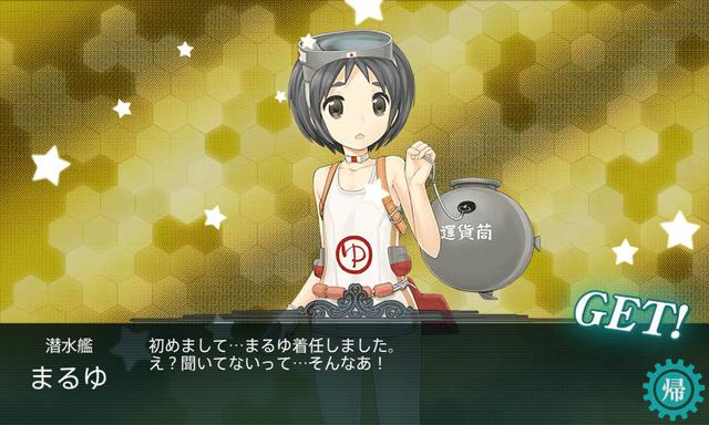 艦これ-405