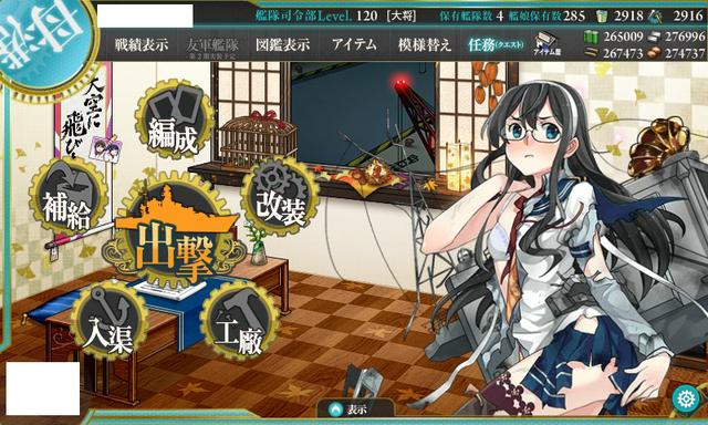 艦これ-596