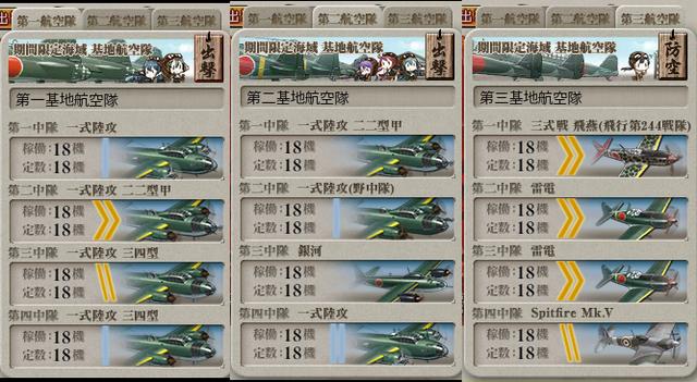 艦これ-702