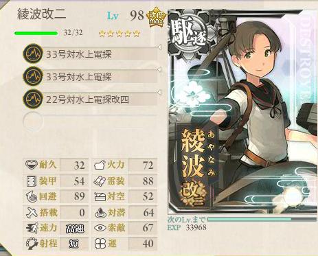 艦これ-378
