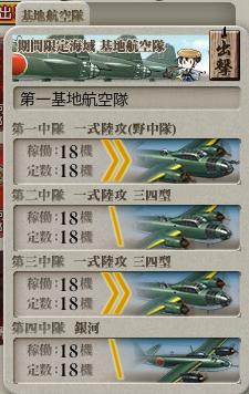 艦これ-479