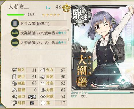 艦これ-326