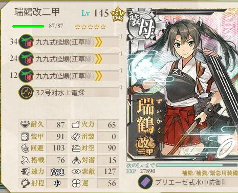 艦これ-382