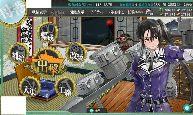 艦これ-356