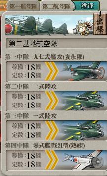 艦これ-3262