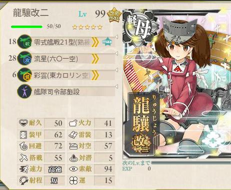 艦これ-344