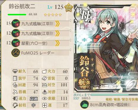 艦これ-373