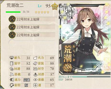 艦これ-372