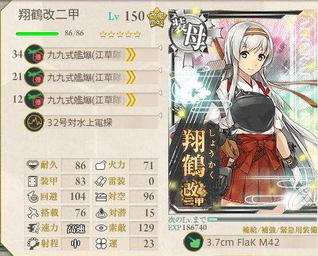 艦これ-393