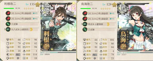 艦これ-323