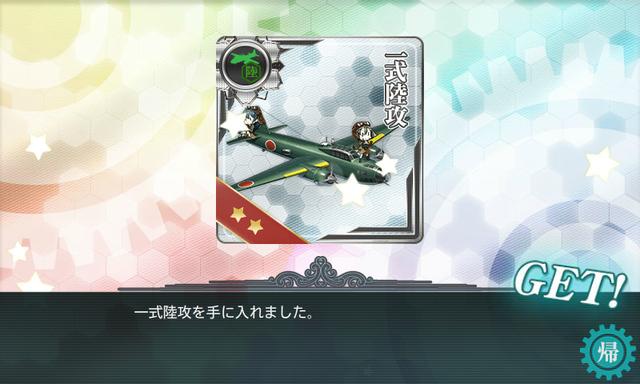 艦これ-291
