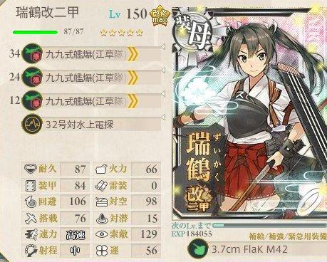 艦これ-394