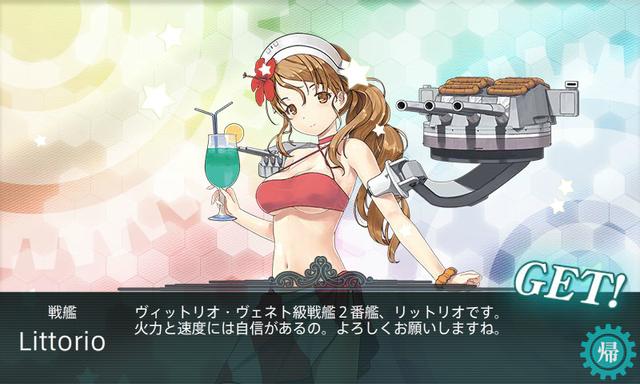 艦これ-387