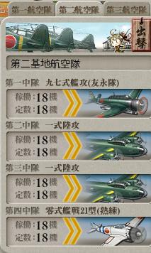 艦これ-383