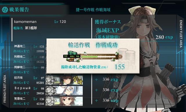 艦これ-556