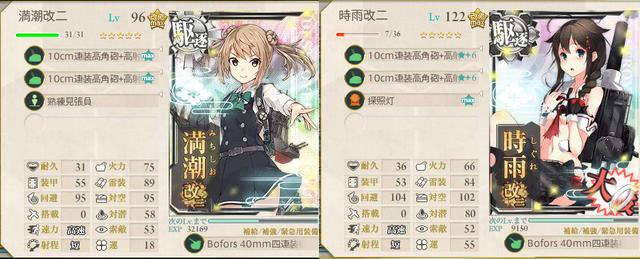 艦これ-685