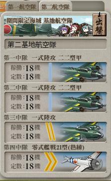 艦これ-340