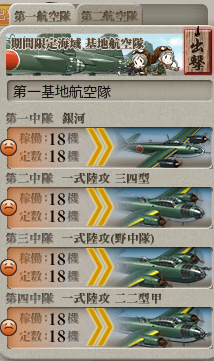 艦これ-355