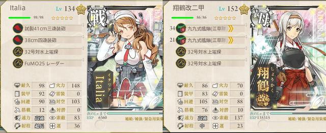 艦これ-692