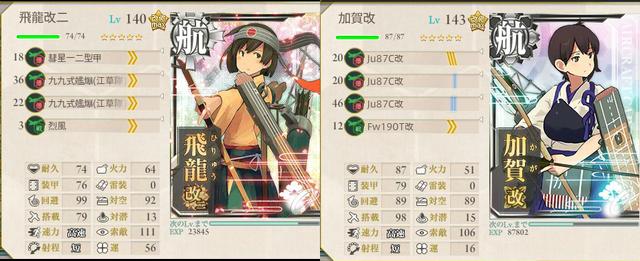 艦これ-322