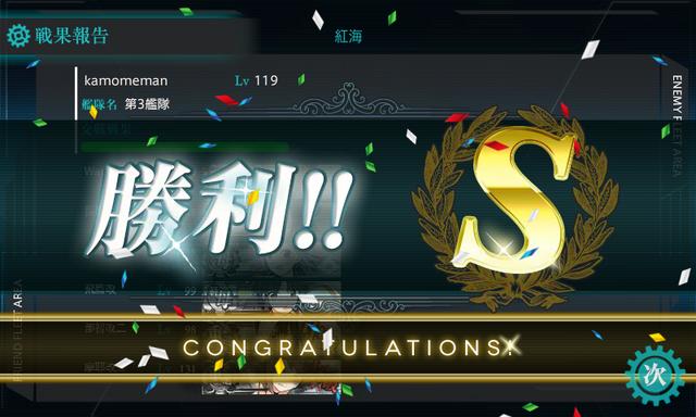 艦これ-391