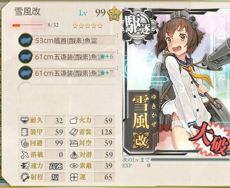 艦これ-366
