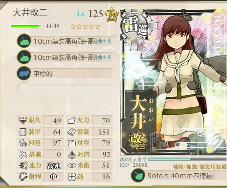 艦これ-397
