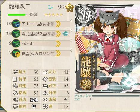 艦これ-363