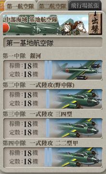 艦これ-3473