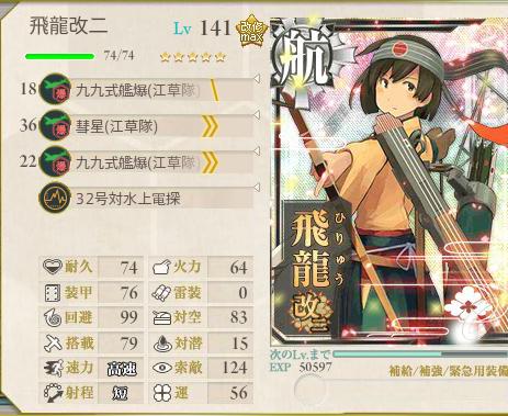 艦これ-343