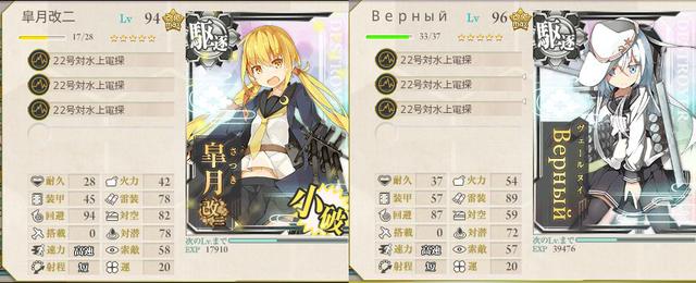 艦これ-300