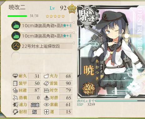 艦これ-360