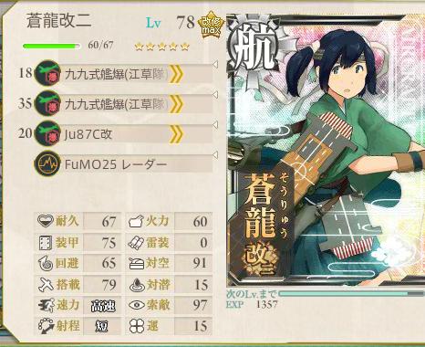 艦これ-371
