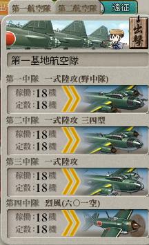 艦これ-3251