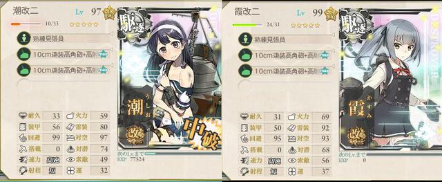 艦これ-647