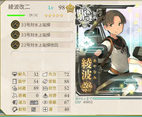 艦これ-339
