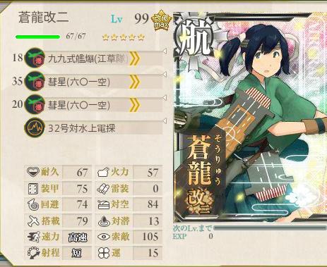 艦これ-376