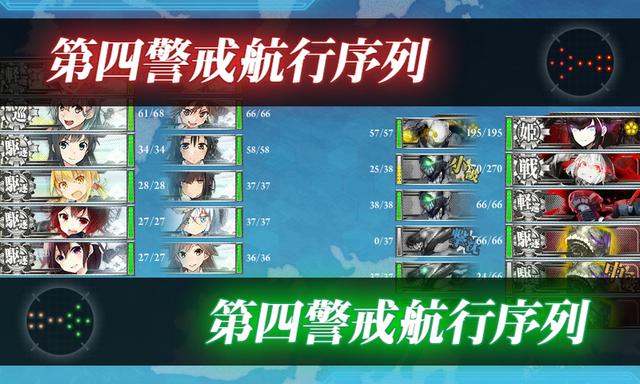 艦これ-558