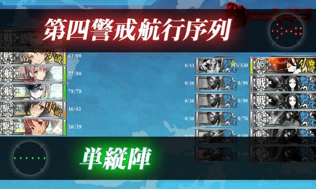 艦これ-386