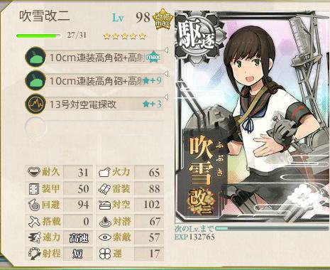 艦これ-374