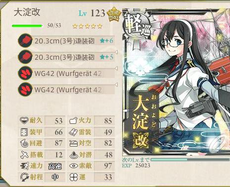 艦これ-364